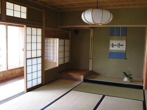 Galleria foto - Casa in stile giapponese Foto 17