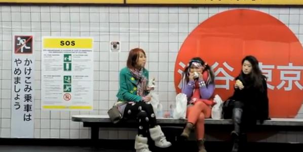 metro di tokyo a milano